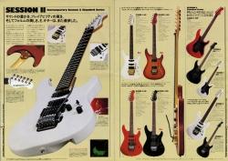 Yamaha Session 620P